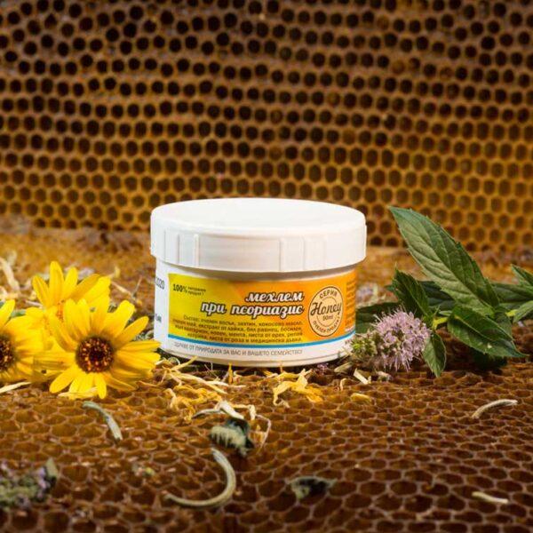 пчелен-мехлем-с-билки-при-псориазис