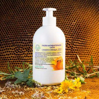 Antibakterialen-sapun-mashterka-lavandula
