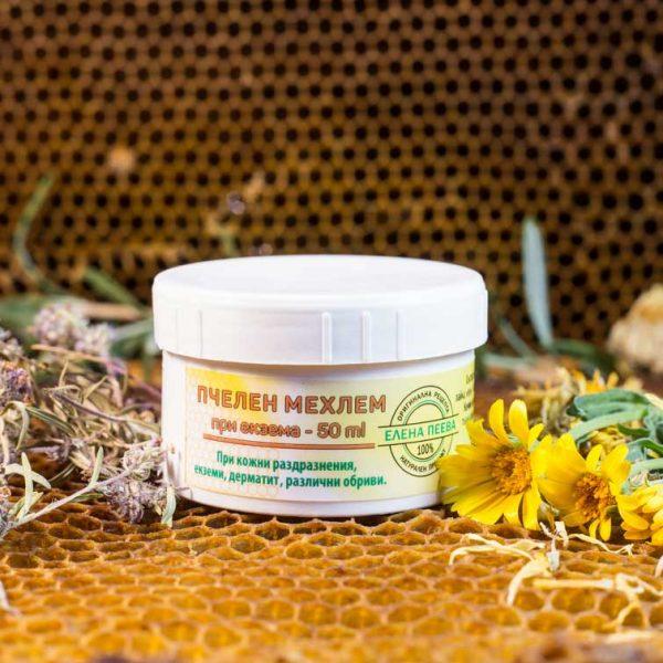 пчелен-мехлем-с-билки-при-екзема