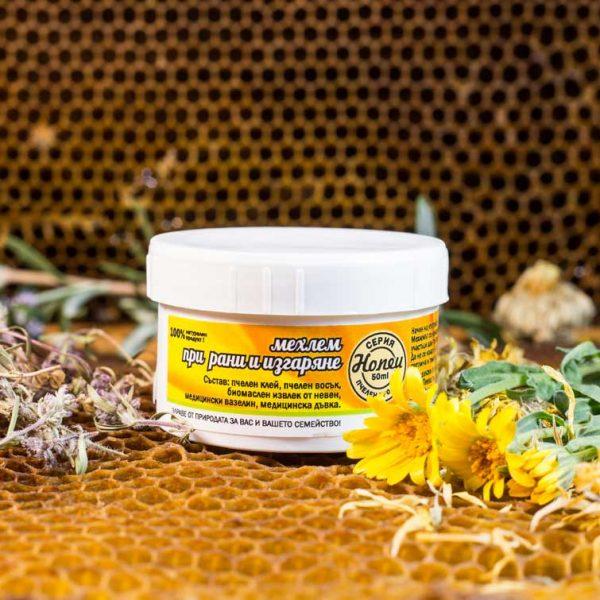пчелен-мехлем-при-белези-и-изгаряния