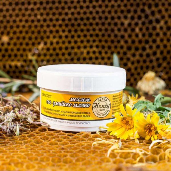 пчелен-мехлем-със-змийско-мляко-при-псориазис